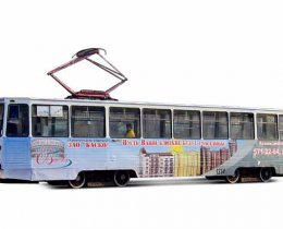Реклама на трамваях Адвертранс
