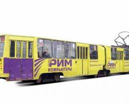 Разместить рекламу на трамваях Адвертранс