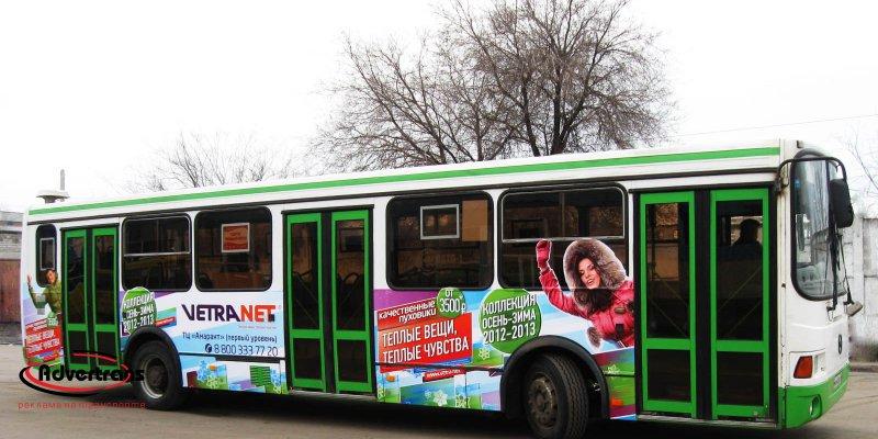 Реклама на транспорте в Казани