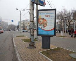 Реклама на остановках